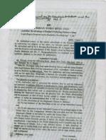 dr. ambedkar vs b.s. moonje letter