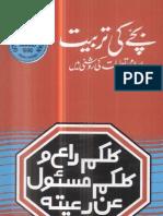 Bachey Ki Tarbiyat Islami Taleemaat Ki Roshni Mein