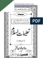 taleemat-e-islam.part2.abdul waheed hanfi sahab.