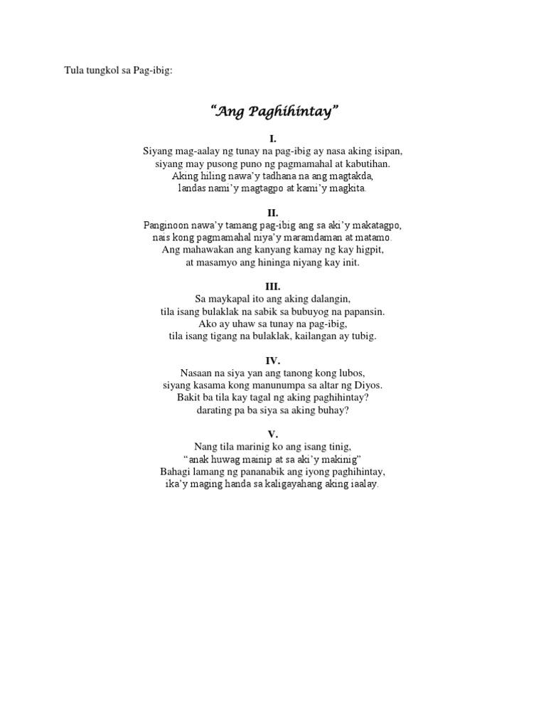tula tungkol sa tradisyonal Tulang kalikasan (joemark anthony c, flores) bauan technical high school sa lahat ng aking mga kamag aaral sana ay magustahan niyo isang tula tungkol sa kalikasan ang inihahandog ko sa inyo.