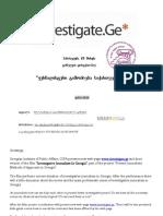 Discussion - Investigative Journalism in Georgia