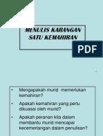 Pen Uli Sanka Rang An
