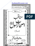 manaqib asab-e-rasool.part 2.abdul waheed hanfi.