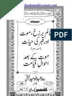 aalam-e-barzakh,moot or qabar ki hayaat.part 3.abdul waheed hanfi