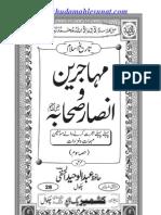 tareekh-e-islam?part 3.abdul waheed hanfi.