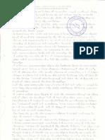 απολογισμός Καρναβαλικών εκδηλώσεων Μεσσήνης 1965