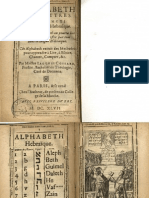 Alphabeth des lettres et poincts de la langue hébraïque (1647)