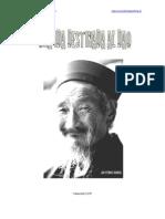 Jia Yong Xiang