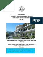 Pedoman PPL BK