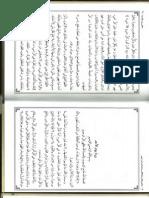 Awrad Al Shaykh Al Akbar