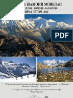 Brochure Chamonix 2012