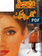 Saqab Project Part 1 +2 by Mazhar Kaleem