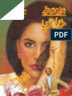 Misaali Duniya by Mazhar Kaleem