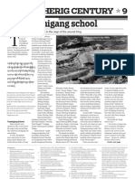 Trashigang School