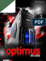 Sentey GS6000R Optimus