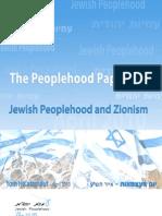 Peoplehood Papers 5
