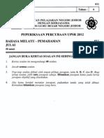 Percubaan Upsr Johor 2012 - BM Pemahaman