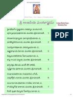 Sree Anjaneya Mangalastakam