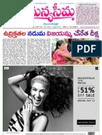 24-07-2012-Manyaseema Telugu Daily Newspaper