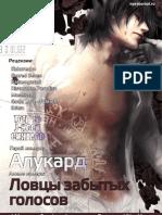 Nya_1(26)_2012_free