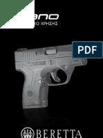 Εγχειρίδιο Χρήσης Νέου Beretta Nano