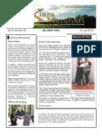 RCBKS Bulletin Vol 21 No 03