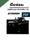 คู่มือซ่อม L200 4WD