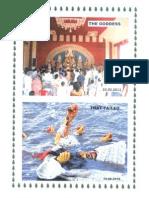 94185966 Dipak Ghosh s Book on Mamata
