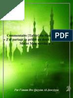 Commentaire [Tafsir] du Hadîth Qoudsî « J'ai partagé la prière en deux parties, entre Moi et Mon serviteur »