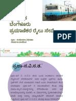 A Presentation on Bengaluru Commuter Rail Service in Kannada