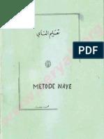كتاب تعليم الناي - محمود عفت