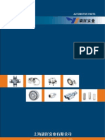 Automotive Parts Catalogue