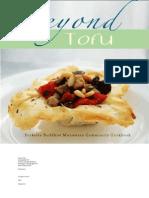 V Cookbook