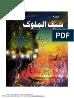 Saiful Malook PDF