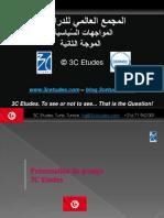 3C Etudes - Rapport d'études. Deuxième vague de duels présidentiels hypothétiques en Tunisie