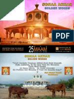 Gur Maam Quotations - Season 1 - Roman Hindi-Urdu
