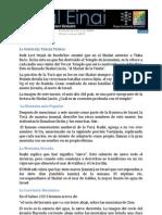 39-GalEinaiEcuador-Debarim-27-07-2012