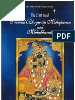 Srimadbhagwata  Mahapuran With Mahabharata
