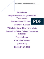 Ecclesiastes in E-Prime With Interlinear Hebrew in IPA Revised 7-27-2012
