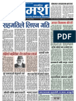 Naya Bimarsha Issue 2 2069