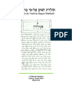 Traducción Mateo Hebreo de Shem Tov  - Matityah-3 columnas