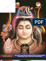 Karma Volume 59
