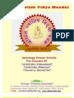 AJVM ORG Courses Broucher PDF