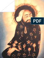 Masnavi  Bu Ali Shah Qalandar