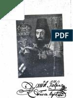 Manojlo Grbic - Karlovacko Vladicanstvo -Knjiga 2