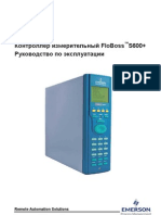 Floboss S600 RUS