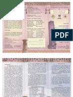 Alnavar Conference Brochure