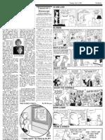 Delphos Herald 0731 Tuesday Comics