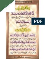 Six Kalmay of Islam