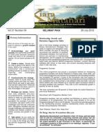 RCBKS Bulletin Vol 21 No 04
